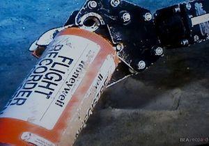 Crash du vol Rio-Paris : une boîte noire repêchée