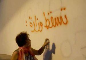 Feminism Attack : les nouvelles féministes tunisiennes