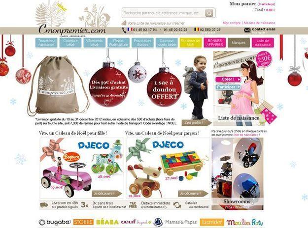 Une boutique en ligne 100 pu riculture for Boutique deco en ligne