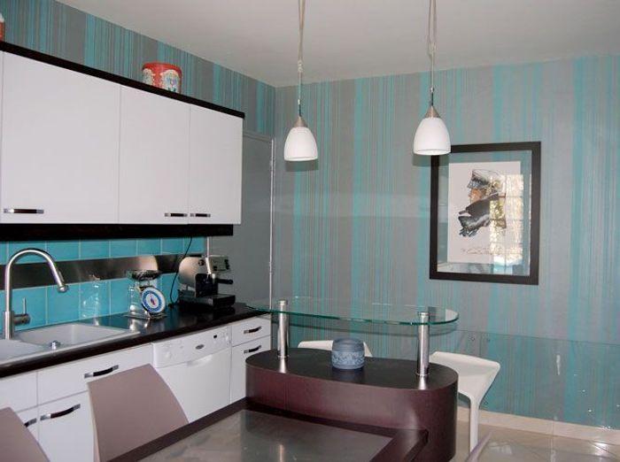 Belles cuisines modernes modern kitchens modern kitchen for Belles cuisines modernes
